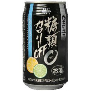 ベストテイスト 酎ハイ レモン&ライム カロリー...の商品画像