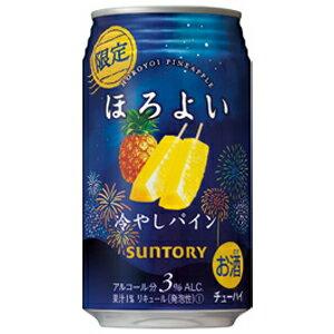 ■特売品■【夏限定】サントリーチューハイ ほろよい 冷やしパイン 350ml×24缶(1ケース)