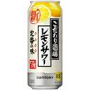 ショッピングサントリー サントリー こだわり酒場のレモンサワー 500ml×24缶(1ケース)