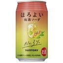 サントリーチューハイ ほろよい 梅酒ソーダ 350ml×24缶(1ケース)