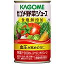 ショッピングカゴ KAGOME カゴメ野菜ジュース 食塩無添加 160g×30本(1ケース) [機能性表示食品]
