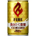 Rakuten - キリン FIRE(ファイア) 挽きたて微糖 155g×30缶 (1ケース)