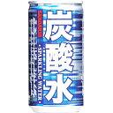 サンガリア 炭酸水 185ml×30缶(1ケース)