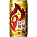 キリン FIRE(ファイア) 挽きたて微糖 185g×30缶 (1ケース)