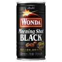 アサヒ WONDA (ワンダ) ゴールドブラック 金の無糖 185g×30缶 (1ケース)