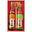 賀茂鶴 慶寿セット 吟醸・純米酒 2本入 KS-5D