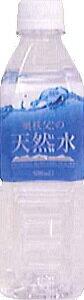 (※送料別※)〔飲料〕48本まで同梱可★(株)ソーケンビバレッジ 奥秩父の天然水 500ml PET 24本単位でご注文下さい。(ミネラルウォーター ペット) 【国内名水】※1本単位の価格です。【RCP】