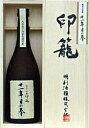 ★送料無料★※[清酒・日本酒] 純米大吟醸 印籠「十一年目の...