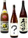 【福袋】日本酒の福袋