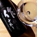 作雅乃智中取り720ml純米大吟醸清水清三郎商店鈴鹿日本酒三重県
