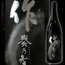 作 奏乃智 純米吟醸 720ml 【清水清三郎商店:三重県鈴...