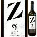 作 ざく 純米吟醸 Z(ゼット)750ml 【清水清三郎商店...