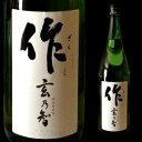 作 玄乃智 純米酒 720ml 【清水清三郎商店:三重県鈴鹿】 三重県 地酒 日本酒 特別純米酒 ※画像は1800mlです。 ※お一人様2本限り