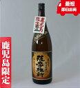 薩摩維新 さつまいしん 1800ml 芋焼酎 小正酒造 鹿児島限定 通販