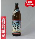 かいもしょつゆ 900ml 芋焼酎 白金酒造 鹿児島限定 通販