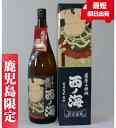 西の海 1800ml 芋焼酎 田崎酒造 鹿児島限定 通販