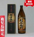 薩摩維新 さつまいしん 900ml 芋焼酎 小正酒造 鹿児島限定 通販