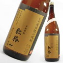 紅椿 1800ml 芋焼酎 白石酒造 限定 通販