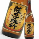 [鹿児島限定] 薩摩維新 さつまいしん 25度 1800ml 芋焼酎 焼酎 芋 小正酒造 いも焼酎 いも イモ 鹿児島 酒 お酒 ギフト 一升瓶