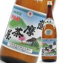 薩摩茶屋 さつまちゃや 1800ml 芋焼酎 村尾酒造 鹿児島 正規通販 酒 お酒 ギフト