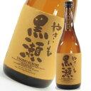 [特約店限定] 焼き芋焼酎 芋焼酎 焼酎 芋 やきいも黒瀬 25度 720ml 鹿児島酒造 焼き芋 焼き