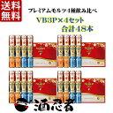 【送料無料】サントリー ザ・プレミアムモルツ ビールギフトセット VB3P×4セット(350ml×4