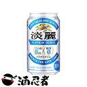 キリン 淡麗プラチナダブル 発泡酒 350ml×24本(1ケース)