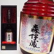 森伊蔵 楽酔喜酒600ml 長期熟成酒【1997】 【専用化粧ケース入り】