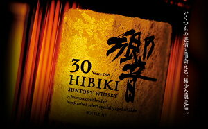 ����ȥ꡼������������30ǯ������700���SUNTORYWHISKY30YearsOld