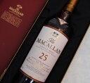 ザ・マッカラン 25年 43度 700ml The MACALLAN 25Years【正規輸入品】