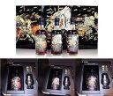 軽井沢【侍2015】【3本セット】700ml×3 Japanese Single Malt Whisky【クレジット決済/銀行振り込み決済に...