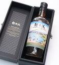 軽井沢1999-2000カスクストレングス【冨嶽三十六景 登戸浦】【台湾向け】59.2度700mlJapanese Single Malt Whisky