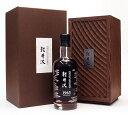 軽井沢【1965】#8852【52年】63.1%700ml Japanese Single Malt Whisky【クレジット決済/銀行振り...