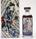 ╖┌░ц┬Їб┌40╟пб█б┌2014б█бЇ4560б┌╖▌╝╘б█58.8%700ml Japanese Single Malt Whiskyб┌епеье╕е├е╚╖ш║╤/╢ф╣╘┐╢дъ╣■д▀╖ш║╤д╦┬╨▒■б█б┌┬х░·дн╖ш║╤╔╘▓─б█
