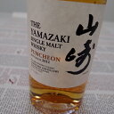 ¥·¥ó¥°¥ë¥â¥ë¥È»³ºê¡¡¥Ñ¥ó¥Á¥ç¥ó¡Ú2012¡Û 48ÅÙ¡¡700ml¡Ú THE¡¡YAMAZAKI SINGLE MALT WHISKY¡Û