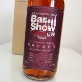 軽井沢 BarShow Tokyo201362.4% 700mlJapanese Single Malt Whisky