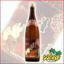 濱田酒造 「赤 薩摩富士」 25度1800ml瓶 【鹿児島県】 焼酎ファンなら一度は飲んでおきたい逸品です【RCP】