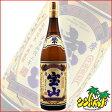 西酒造 【紫薩摩宝山】 1800ml 【RCP】02P03Sep16