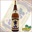 西酒造 【紫薩摩宝山】 1800ml 【RCP】02P03Dec16