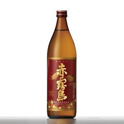 霧島酒造 赤霧島 25度900ml 宮崎県 芋焼酎 ホワイトデー お彼岸 就職祝