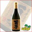 西酒造 薩摩宝山 百芋 (ひゃくいも) 25度720ml 【RCP】02P03Sep16