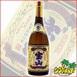 西酒造 【紫薩摩宝山】 720ml 【RCP】02P01Oct16