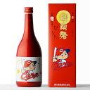広島カープデザインボトル 日南発 芋焼酎 櫻の郷酒造 25度 720ml瓶 【RCP】