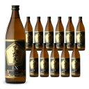 「送料無料」 黒霧島EX デリシャスペンタゴン 芋焼酎 霧島酒造 25度 900ml瓶 12本セット 【RCP】