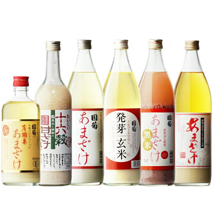 「送料無料」福岡の甘酒(あまざけ)贅沢6本飲み比...の商品画像