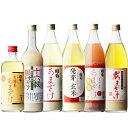 【送料無料】福岡の甘酒(あまざけ)贅沢6本飲み比べセット 国...