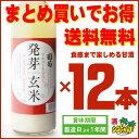 【送料無料】 国菊 発芽玄米甘酒 (株)篠崎 あまざけ 720ml 12本セット【RCP】
