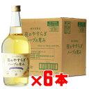 【送料無料】 養命酒製造株式会社 ハーブの恵み 13度700ml 6本セット リキュール 【RC