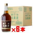 【送料無料】 養命酒製造株式会社 「琥珀生姜酒」 14度 700ml 6本セット リキュール