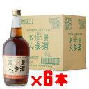 「送料無料」養命酒 「高麗人参酒」 15度 700ml 6本セット 養命酒製造株式会社 リキュ